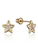 sweet itty-bitty star stud gold earrings for babies and kids